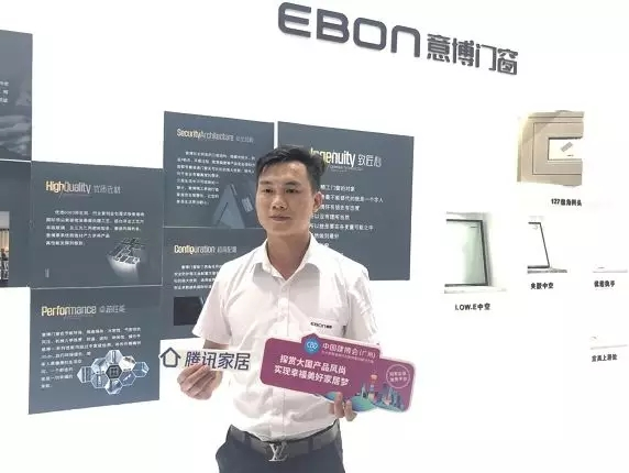 意博门窗营销总监黄涛