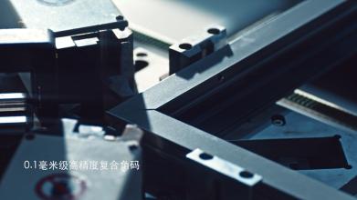 墨瑟工艺±0.1毫米误差复合窗框接口