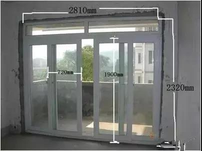 门窗安装质量通病及防治方案汇总1